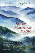 Smoky Mountain Magic (Softcover)