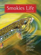 Smokies Life Magazine Vol 13, #1